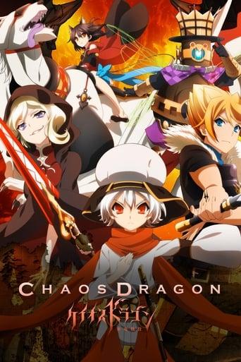 Poster of Chaos Dragon: Sekiryuu Sen'eki