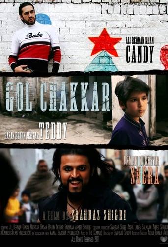Gol Chakkar