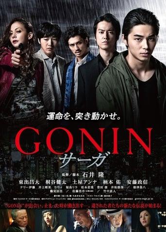 Poster of Gonin Saga
