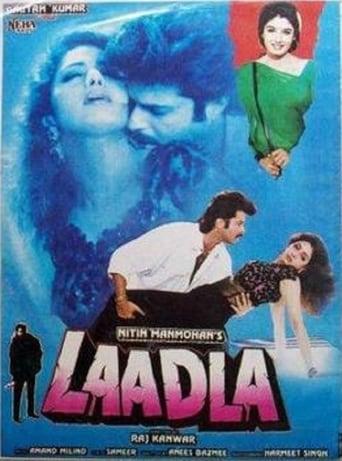 Poster of Laadla
