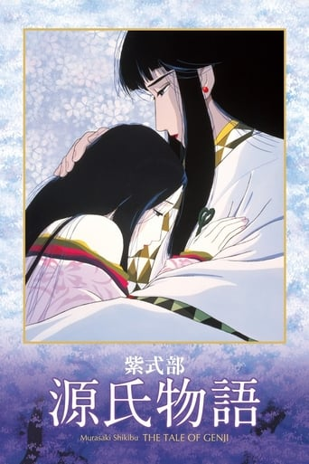 Poster of The Tale of Genji