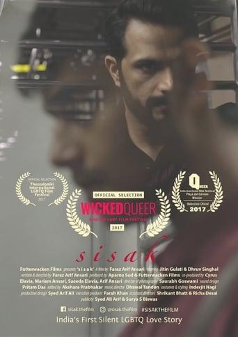 Watch Sisak 2017 full online free