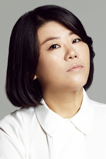 Image of Lee Jung-eun