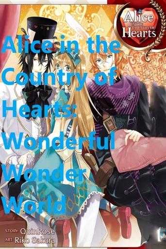 Alice au royaume des cœurs : Wonderful Wonder World