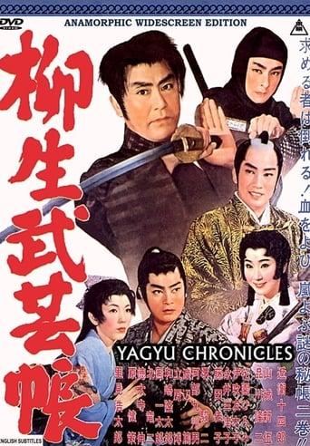 Watch Yagyu Chronicles 1: Secret Scrolls Online Free Putlocker