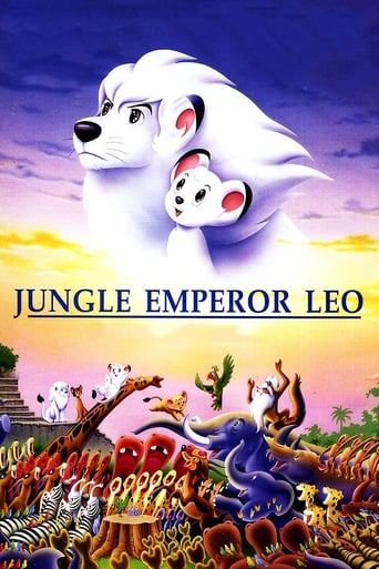 Poster of Jungle Emperor Leo