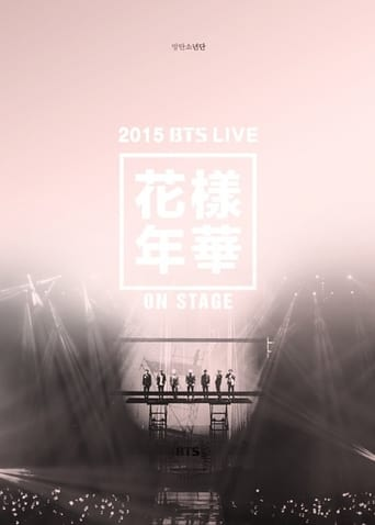 2015 BTS Live The Most Beautiful Moment in Life (花樣年華) On Stage