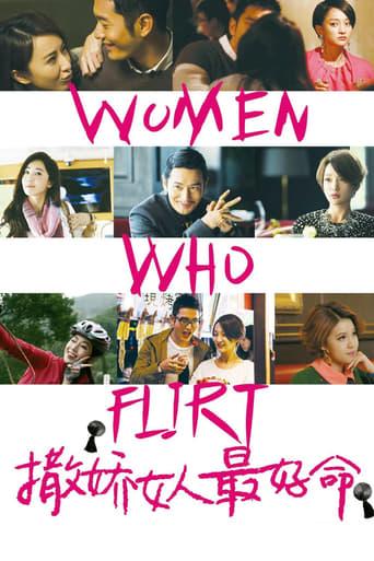 'Women Who Flirt (2014)