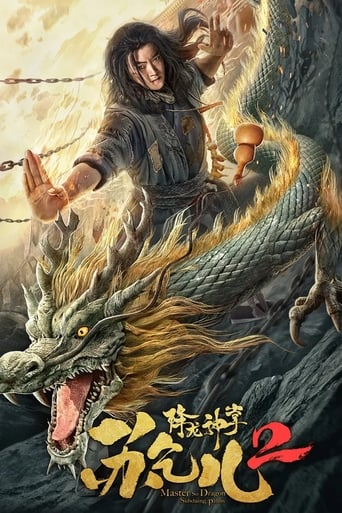 Master so Dragon Subduing Palms 2 (2020)