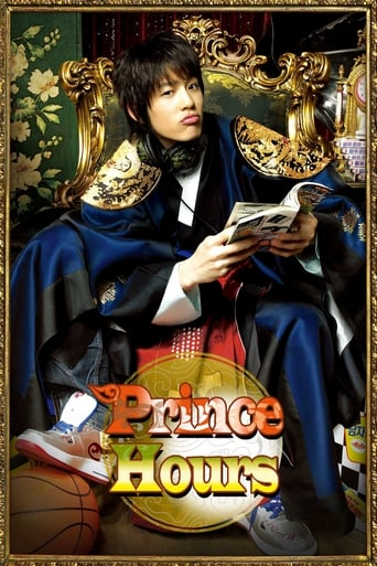 Poster of Prince Hours