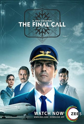 Poster of The Final Call