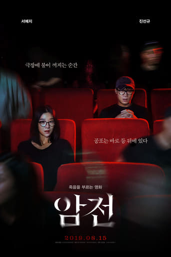 Warning: Do Not Play Torrent (2020) Dublado e Legendado WEB-DL 1080p – Download