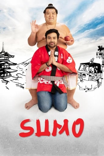 Poster of Sumo
