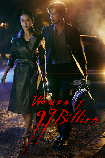 Poster of Woman of 9.9 Billion