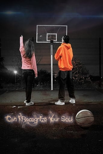 Poster of Can I Recognize Your Soul