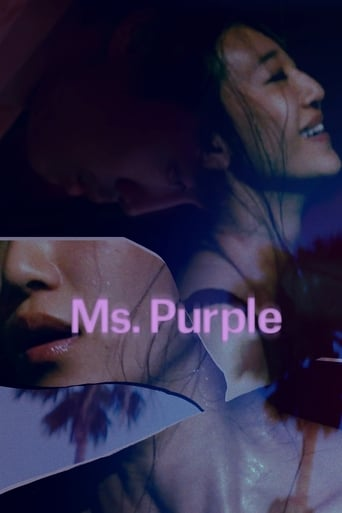 Ms. Purple Poster