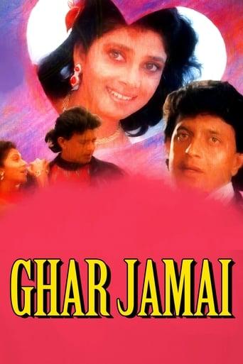 Poster of Ghar Jamai