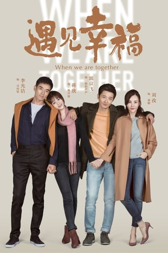 Watch When We Are Together Online Free Movie Now