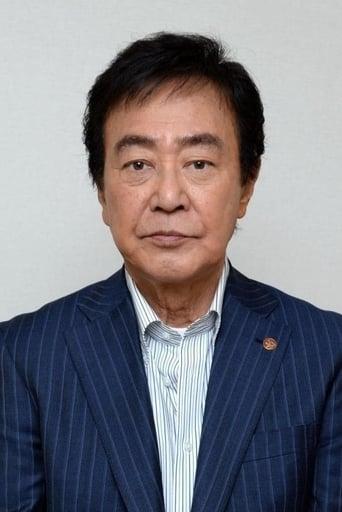 Image of Tsunehiko Watase