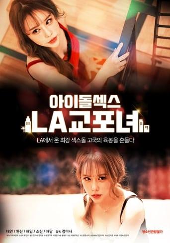 Idol sex LA Korean Women