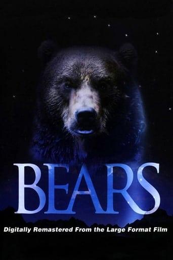 IMAX - 熊