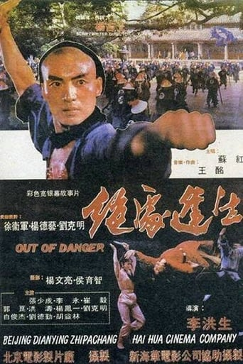 Poster of Out of Danger