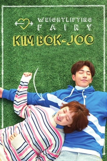 Poster of Weightlifting Fairy Kim Bok-Joo