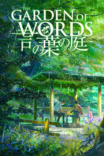 Poster of The Garden of Words