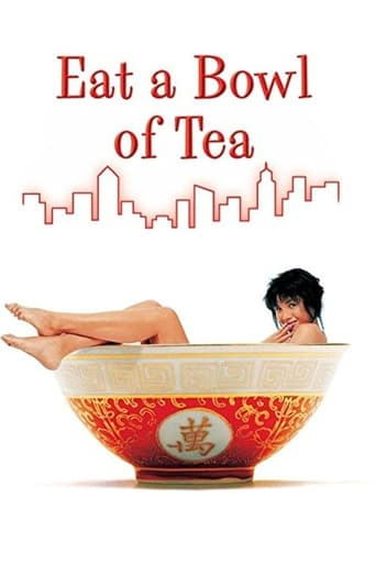 Poster of Eat a Bowl of Tea