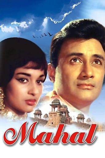 Poster of Mahal