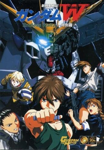 Gundam Wing: Endless Waltz Movie Poster