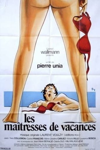 Poster of Sex and the French School Girl