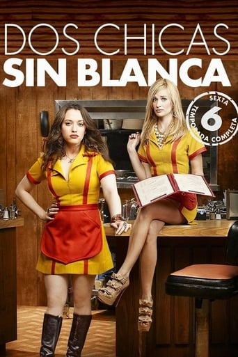 Poster of Dos chicas sin blanca