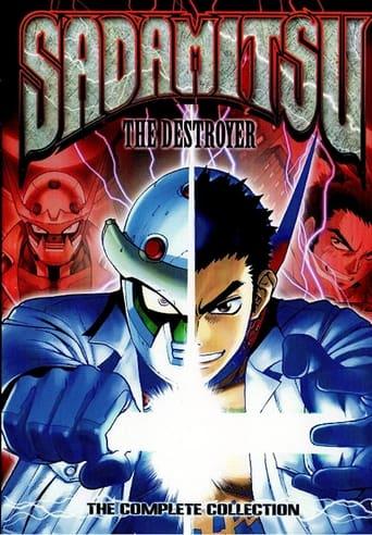 Poster of Sadamitsu the Destroyer