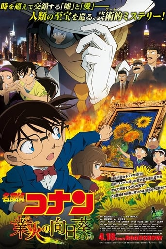 Poster of Detective Conan: Sunflowers of Inferno