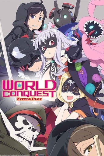 Sekai Seifuku: World Conquest Zvezda Plot
