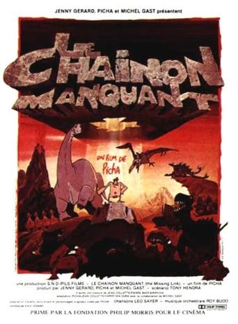 Poster of Le chaînon manquant