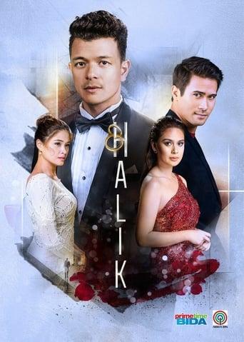 Poster of Halik