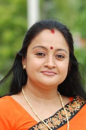 Image of Geetha Vijayan
