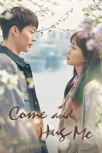 Poster of Come and Hug Me