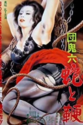 Poster of Snake and Whip