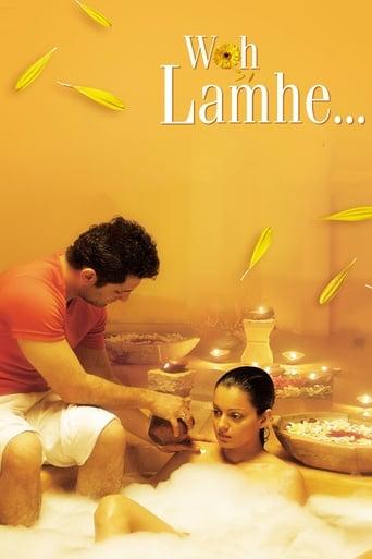Watch Woh Lamhe Online Free Putlocker