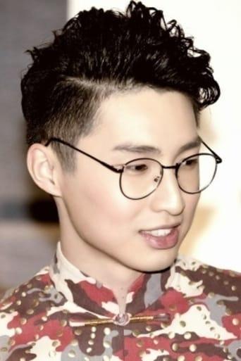 Image of Huang Li Ge