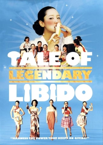 Poster A Tale of Legendary Libido
