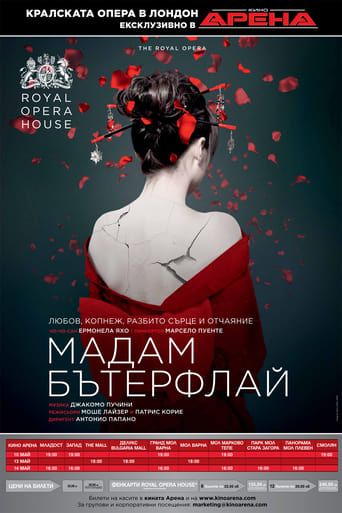 Poster of The ROH Live: Madama Butterfly