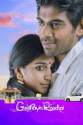 Poster of Geethaiyin Raadhai