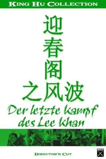 Der letzte Kampf des Lee Khan