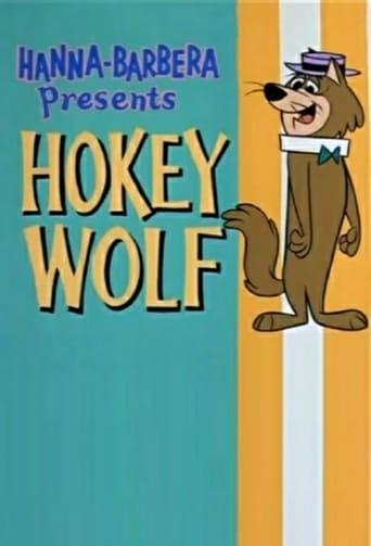 Capitulos de: El Lobo Hokey