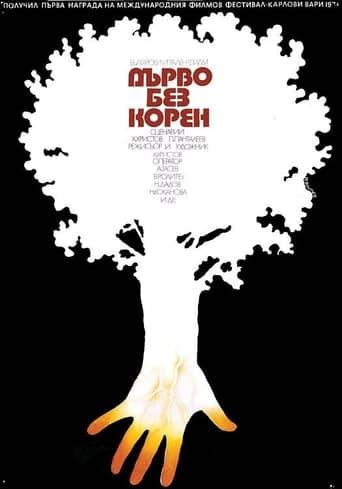 Watch Rootless Tree full movie online 1337x