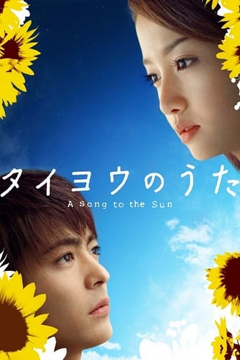 Poster of A Song to the Sun